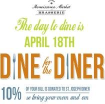 dine for the diner-2